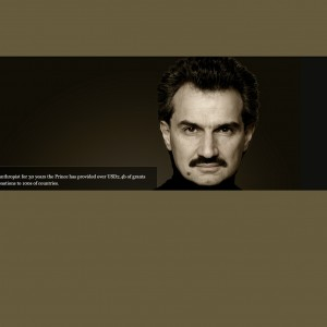Prince Alwaleed Talal on $32 Billion donation to good causes